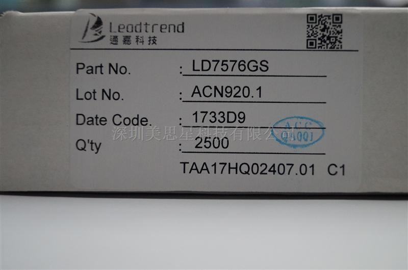 LD7576GS