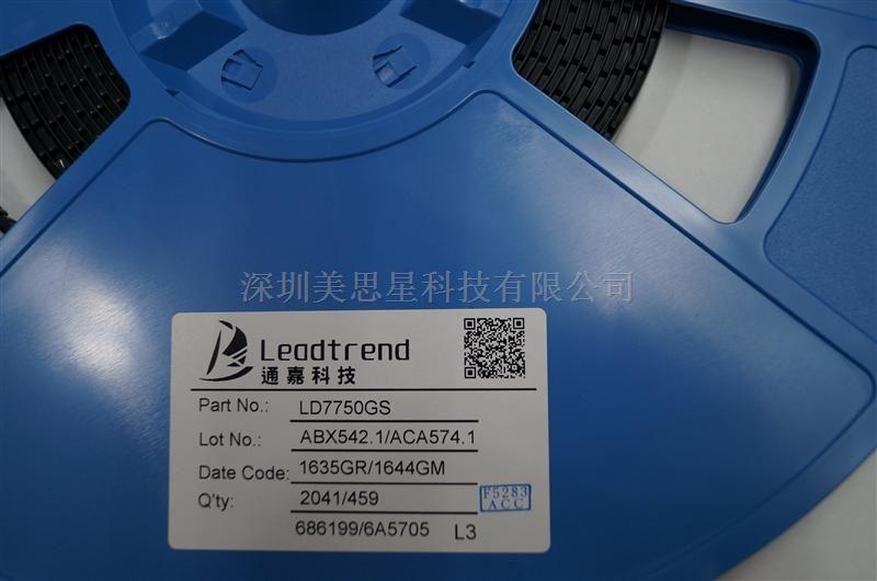 LD7750GS