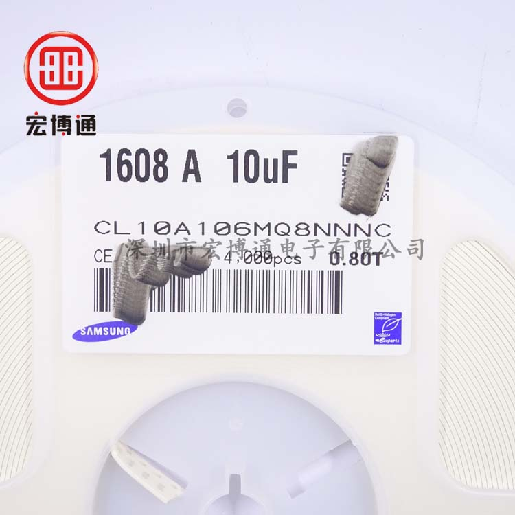 0603 X5R 10UF 6.3V 20%