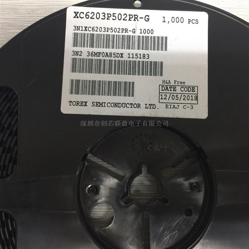 XC6203P502PR-G