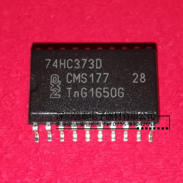 74HC373D