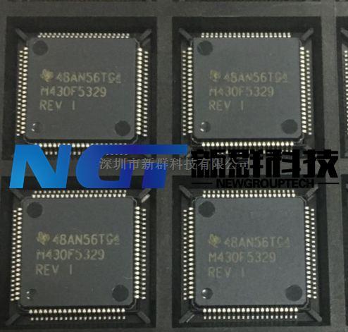 MSP430F5329IPN