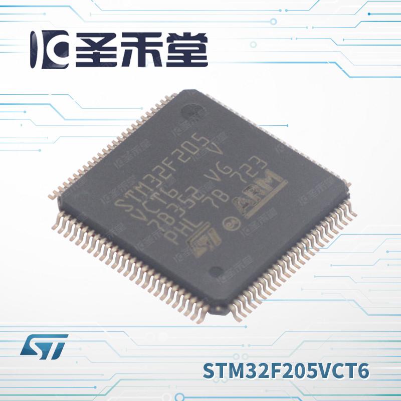 STM32F205VCT6