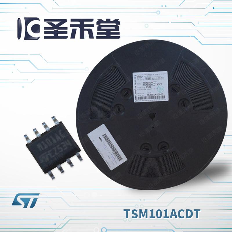 TSM101ACDT
