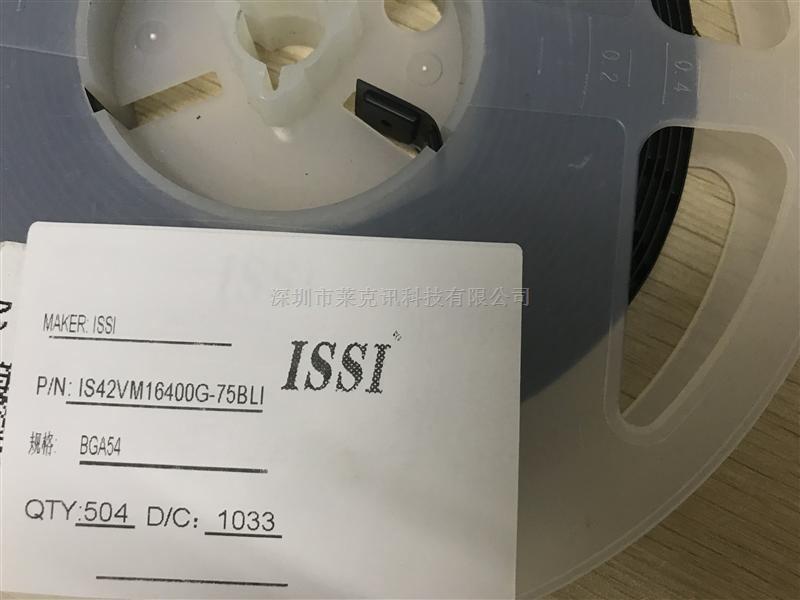 IS42VM16400G-75BLI