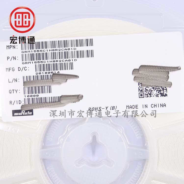GRM1555C1H8R2CA01D