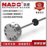 RB重载型磁致伸缩位移传感器GB磁致尺光栅尺磁悬浮油缸液压矿机