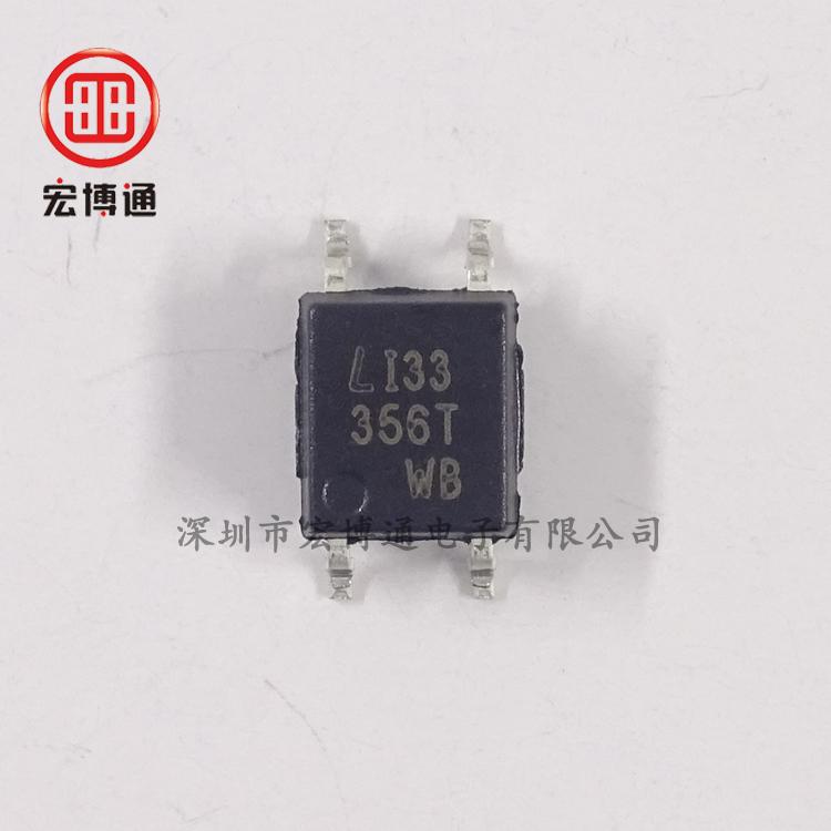LTV-356T-B