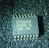工程?#27426;?#19968;服务 EPCQ256SI16N Intel 集成电路(IC)