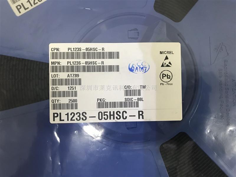 PL123S-05HSC-R