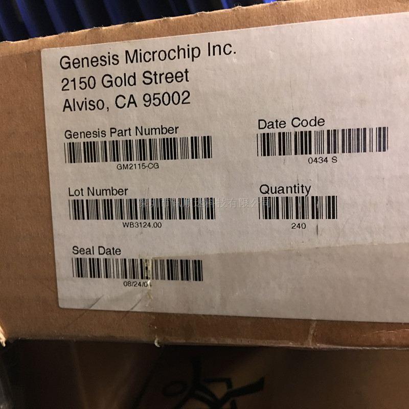 GM2115-CG