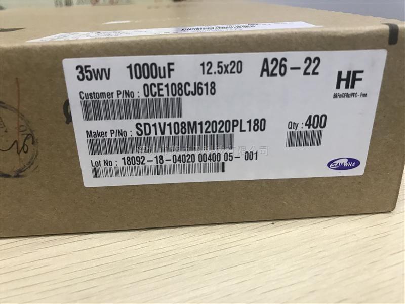 SD1V108M12020PL180
