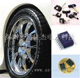 汽车轮胎压力传感器 NPP-301B-700AT