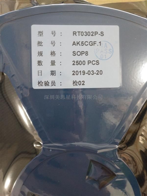 RT0302P-S