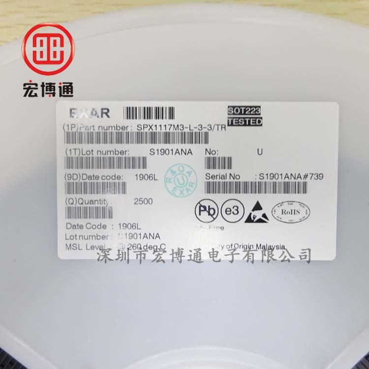 SPX1117M3-L-3-3/TR