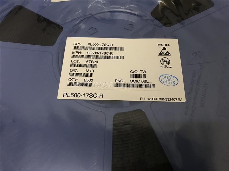 PL500-17SC-R