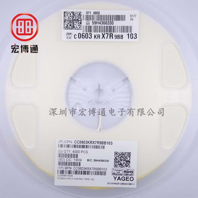 0603 X7R 10NF 50V 10%