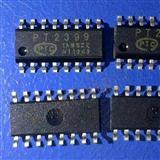 PT2399S音频处理器芯片原装现货
