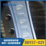 BBY57-02V 二极管  变容器 可变电抗器