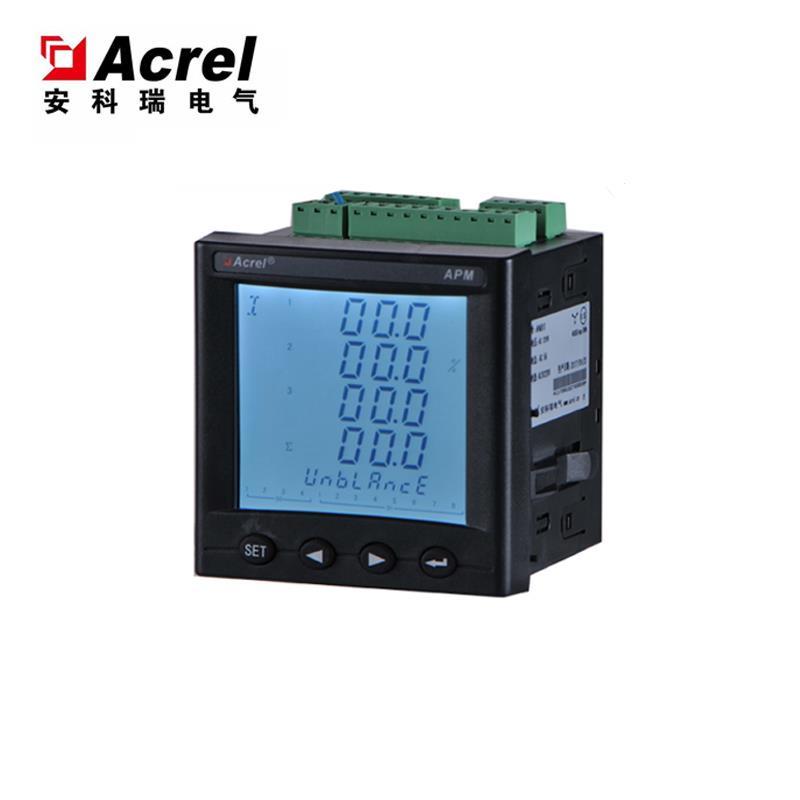 供应APM系列多功能质量分析仪