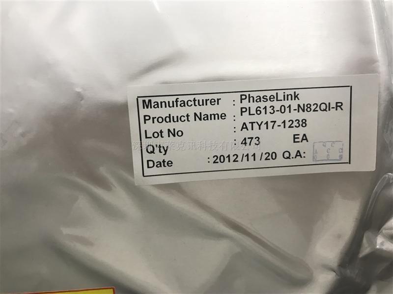 PL613-01-N82QI-R