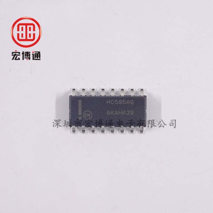 MC74HC595ADR2G