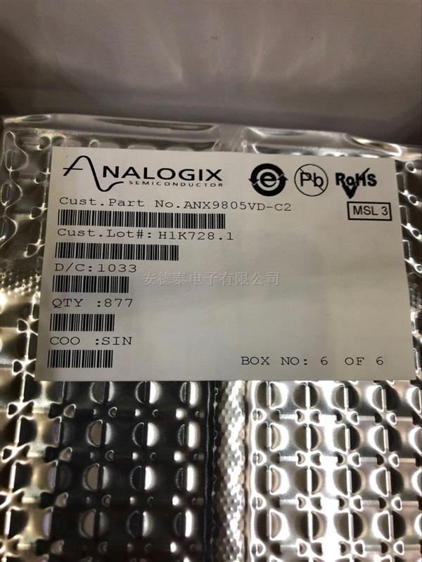 ANX9805VD-C2