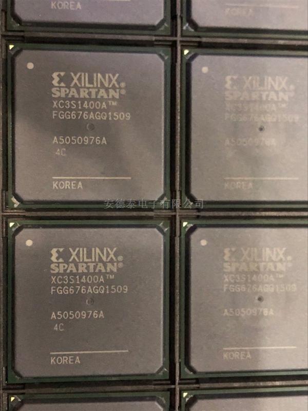 XC3S1400A-4FGG676C