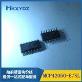 MCP42050-E/SL 数据采集 数字电位器