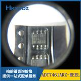 ADT7461ARZ-REEL 温度传感器 模拟数字输出