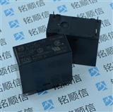 LKP1AF-12V ALKP321 通用继电器【实物拍摄】深圳现货支持Bom表配单