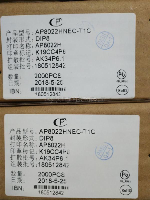 AP8022HNEC-T1C