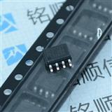 ACS712ELCTR-20A-T SOP-8电流霍尔传感器芯片ACS712TELC-20A