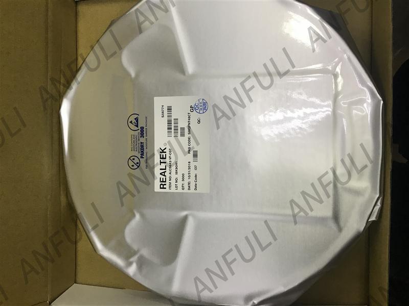 ALC5642-VF-CGT