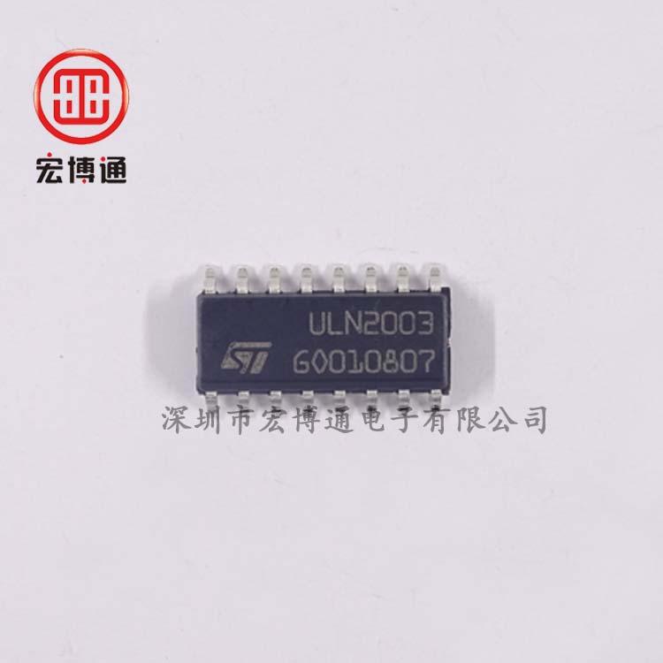 ULN2003D1013TR