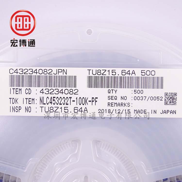 NLC453232T-100K-PF