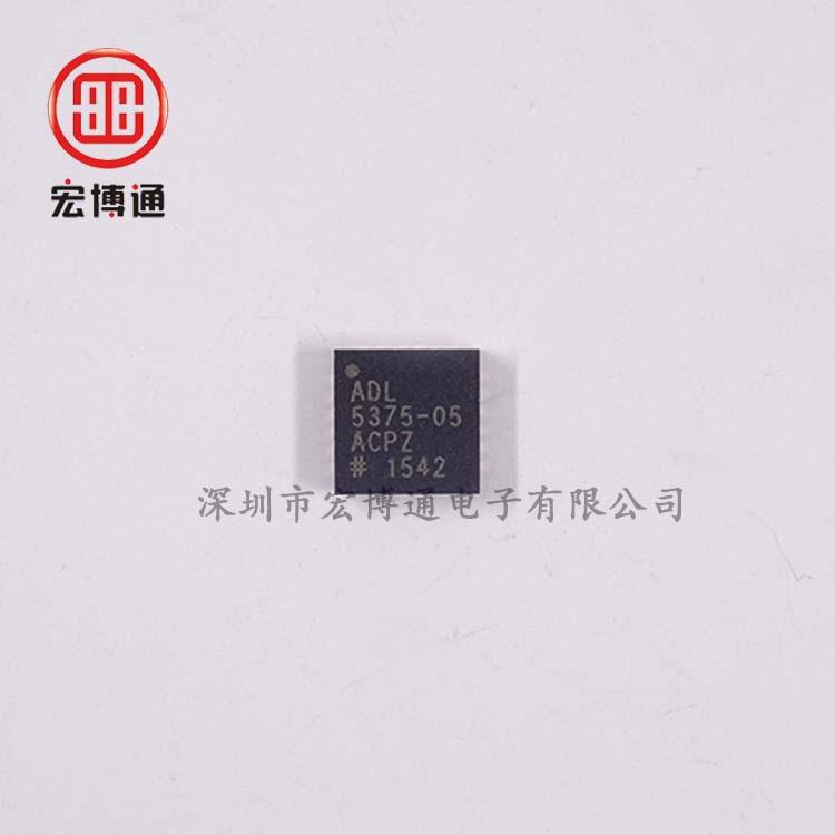 ADL5375-05ACPZ