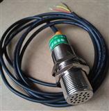 CRK-019-N噪音检测模块