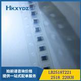 LB2518T221 2518 220UH �N片固定值�感器