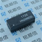 【实物拍摄】HN2066DG现货现货网络变压器DIP20