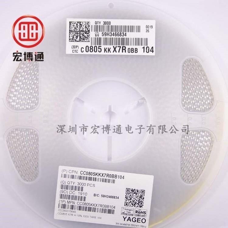 0805 X7R 100NF 100V 10%