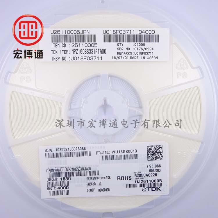 MPZ1608S331ATA00
