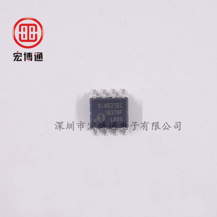 SI8621EC-B-IS