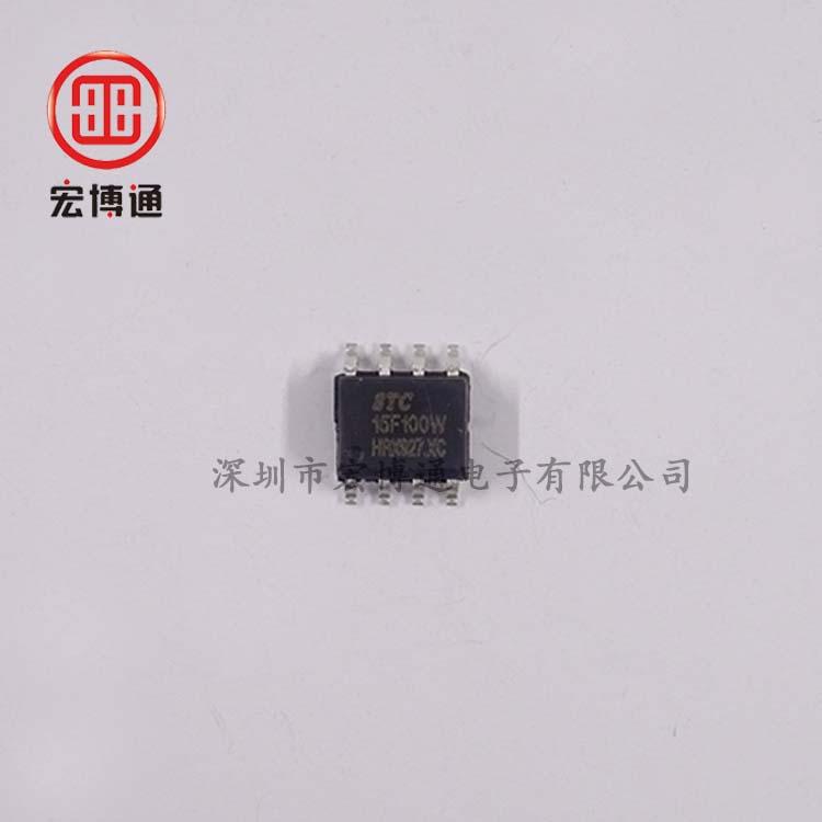 STC15F100W-35I-SOP8