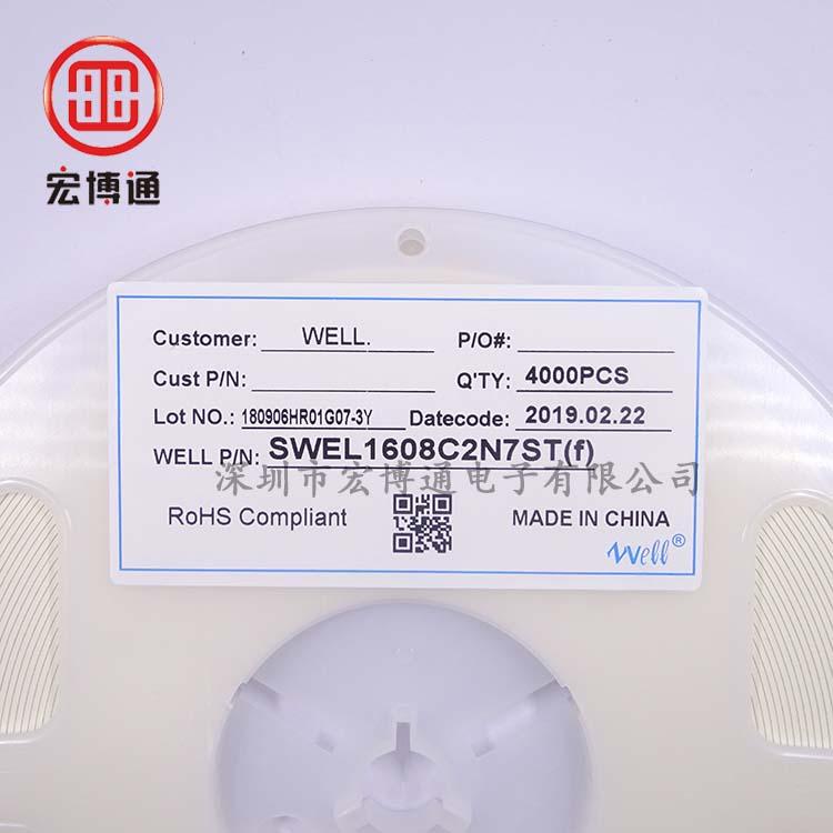 SWEL1608C2N7ST