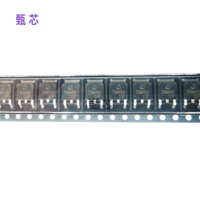 78M06 线性稳压器ic芯片