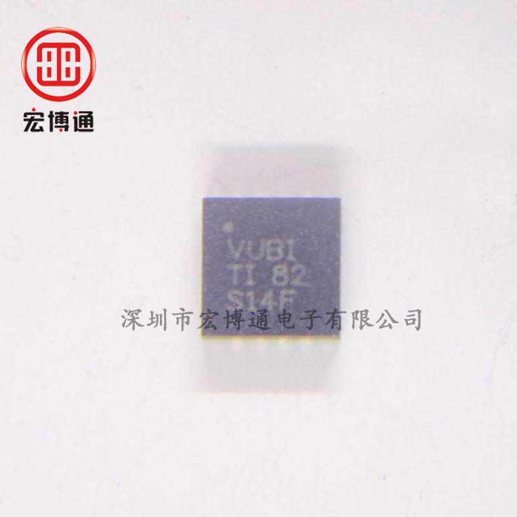TLV62130RGT