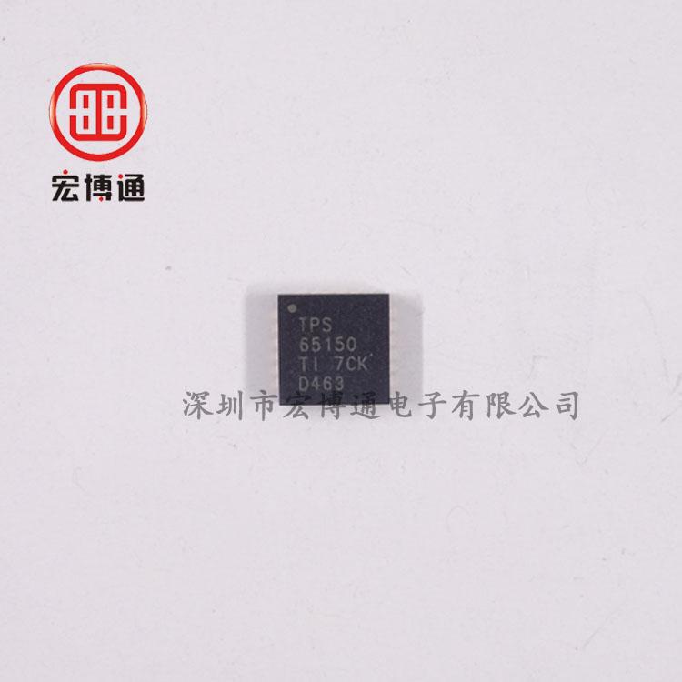 TPS65150RGER