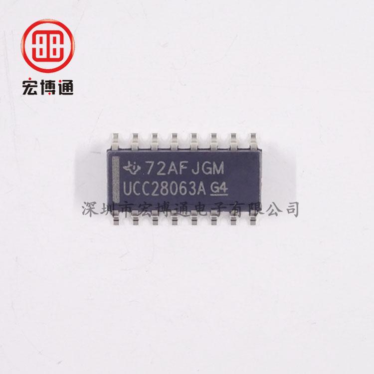 UCC28063A