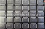 百兆交换机芯片  IP175G 现货